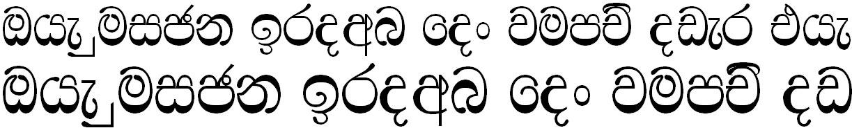 0Kdaraliya Sinhala Font