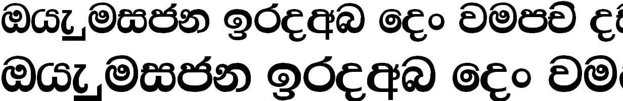 0Kdnamal Sinhala Font