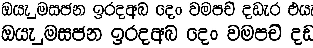 0Kdsaman Sinhala Font