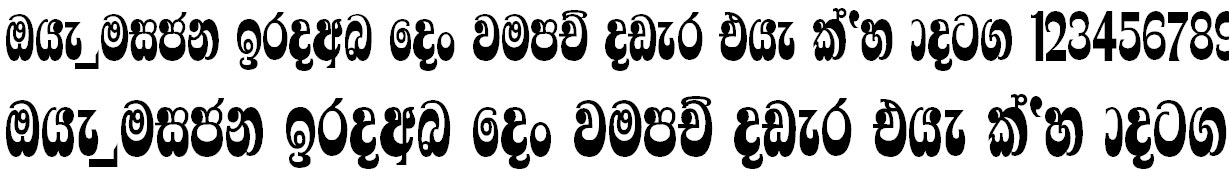 4u Ajantha Sinhala Font