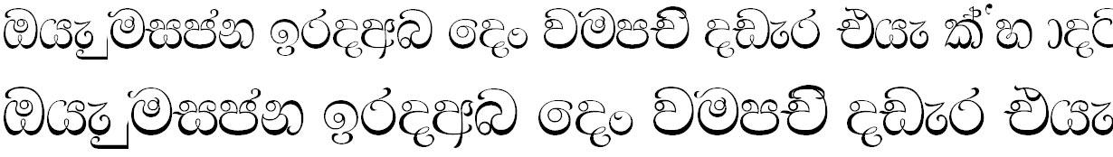 4u Arjun Sinhala Font