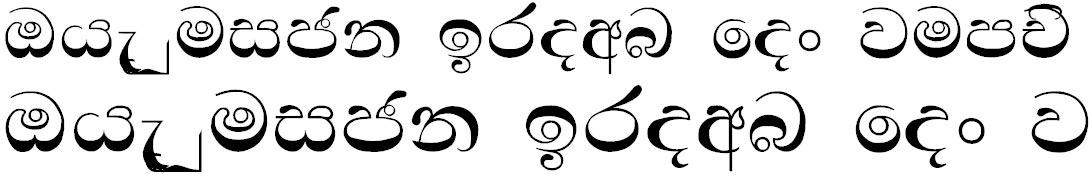 4u Anurada Sinhala Font