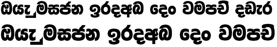 4u Asiri Sinhala Font