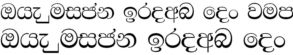 4u Bindumathi Bangla Font