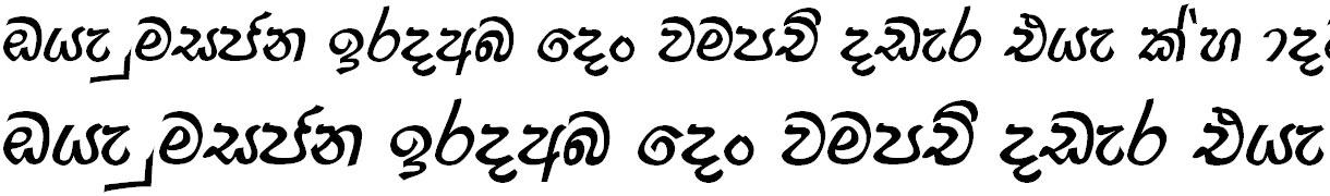 4u Derana Sinhala Font