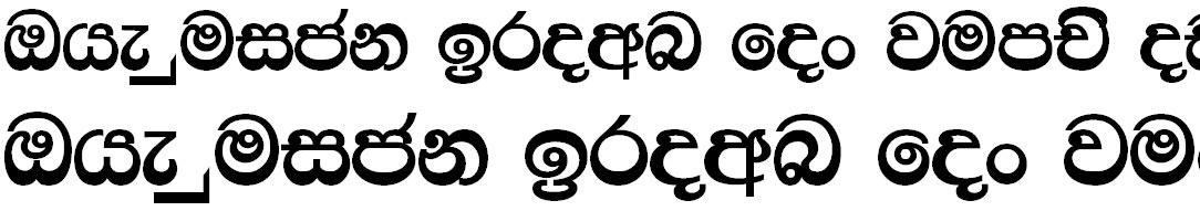 4u Emanee Sinhala Font