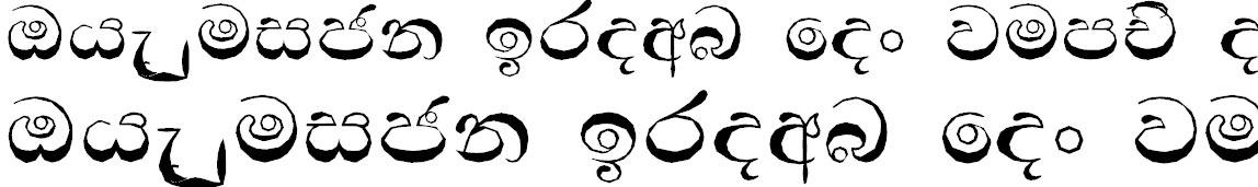 4u Gayani Sinhala Font