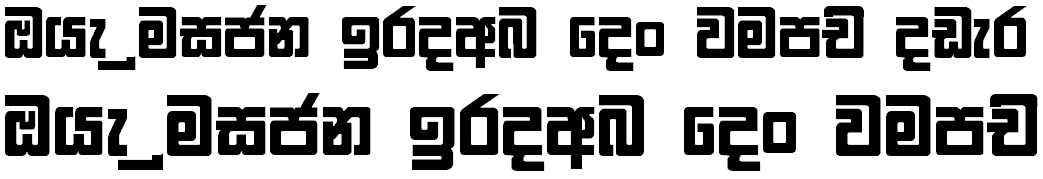 4u Gemunu Sinhala Font