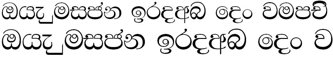 4u Indumathi Sinhala Font