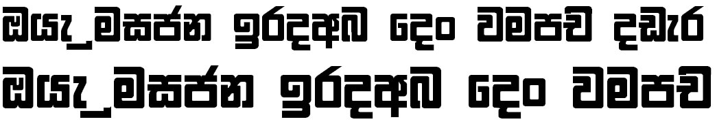 4u Madu Sinhala Font