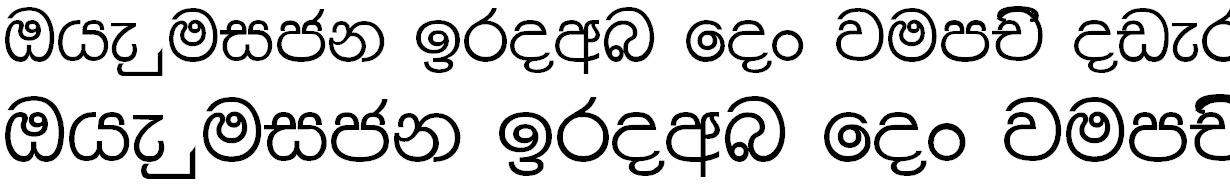 4u Malith Bangla Font