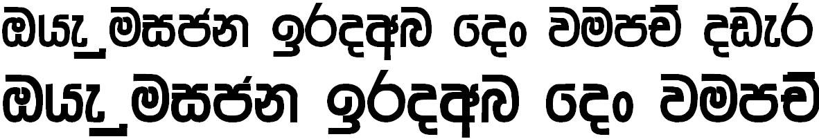 4u Nisansala Sinhala Font