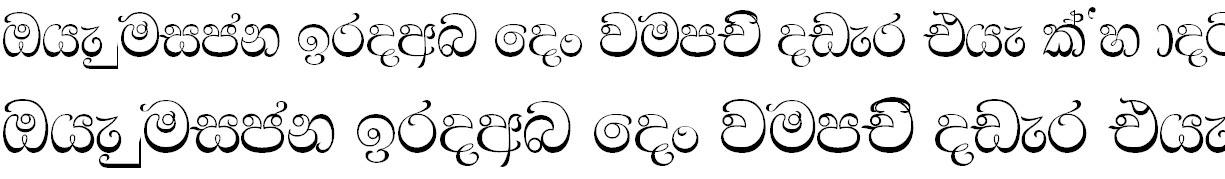4u Raja Sinhala Font