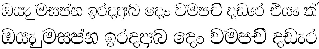 A10 Yasarath Sinhala Font