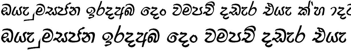 A13 Yasarath Sinhala Font