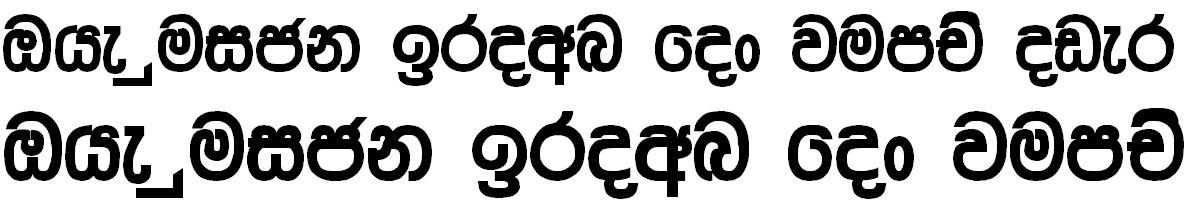 A Araliya Sinhala Font