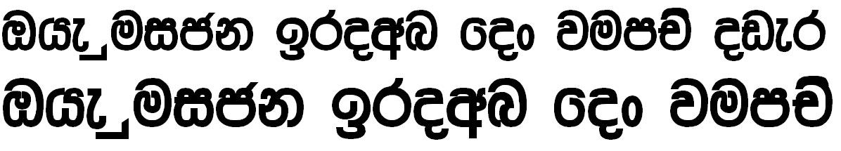 A Araliya Bangla Font