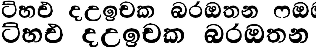 A Kandy New Sinhala Font