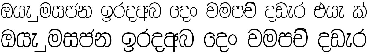 A Sarala Sinhala Font