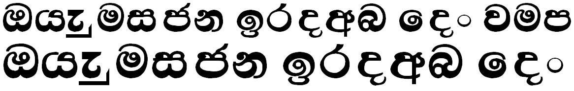 A Senani Sinhala Font