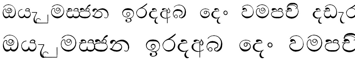 A Sinhala Apple Bangla Font
