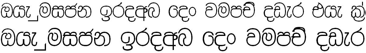 Aa Amali Bangla Font