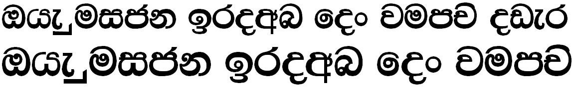 Aa Muthu Sinhala Font