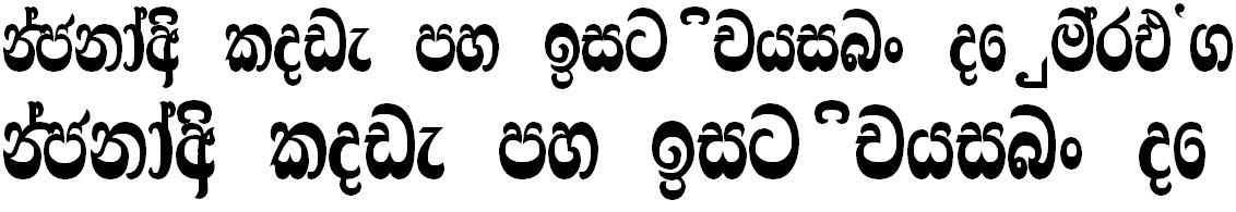 AH Ashirwada Sinhala Font