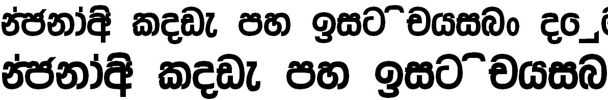 AH Banti Sinhala Font