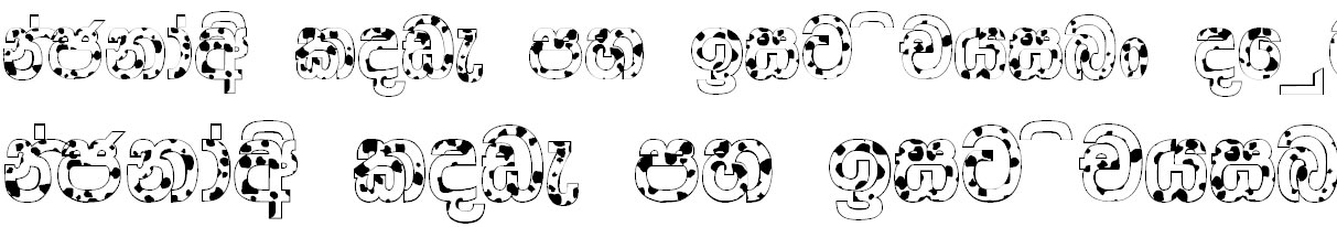 AH Cow Sinhala Font