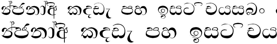 AH Duminda Sinhala Font