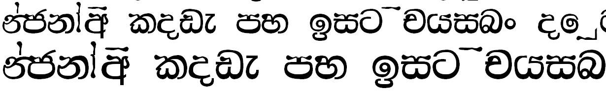 AH Ganga Sinhala Font