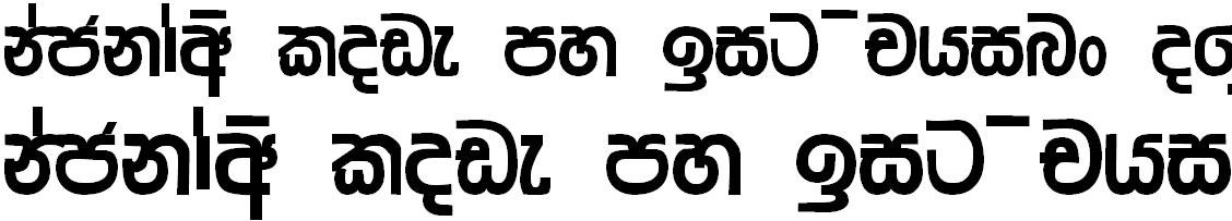 AH Indu Sinhala Font