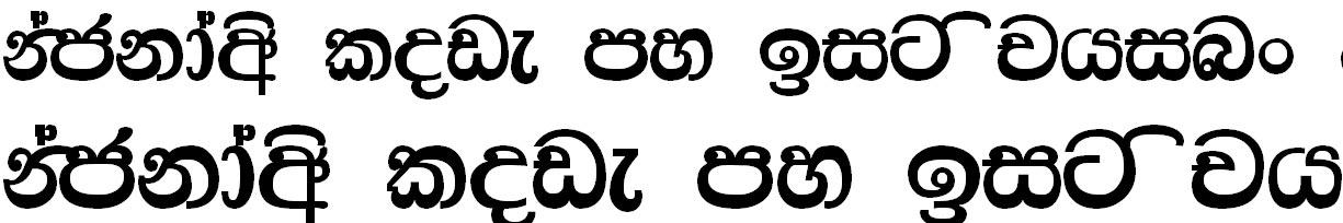 AH Kalani Sinhala Font