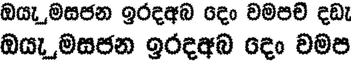 AH Tharanga Sinhala Font