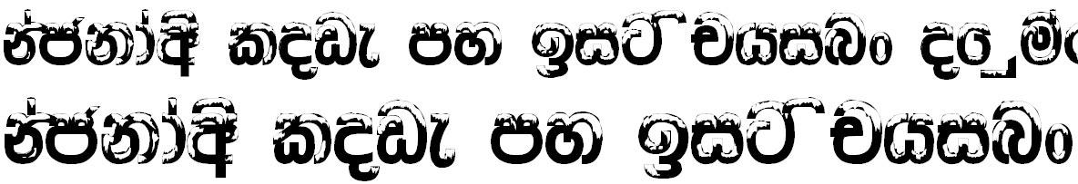 AHQ Ice Sinhala Font