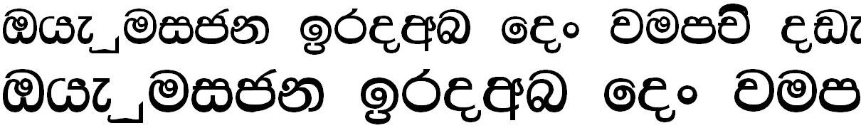 Am Parasathu Semi Bold Sinhala Font