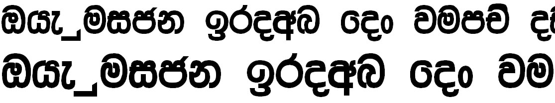 AMS Arunalu Sinhala Font