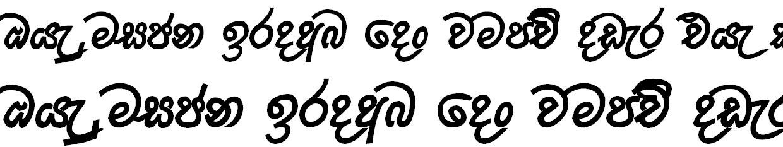 AMS Hiru Sinhala Font