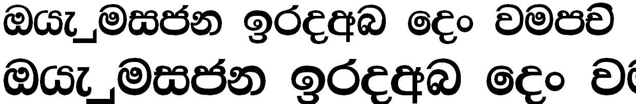 Ananda Bold Sinhala Font