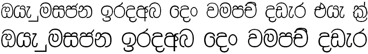 Ananda Light Sinhala Font