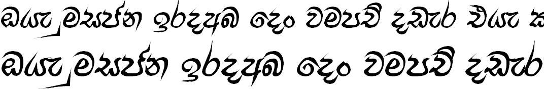 Ananda Sinhala Font