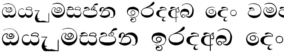 Anuradha PC Bangla Font