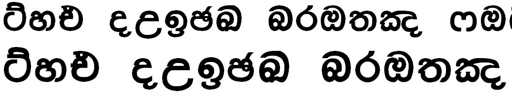 Anuradhapura Supplement Sinhala Font