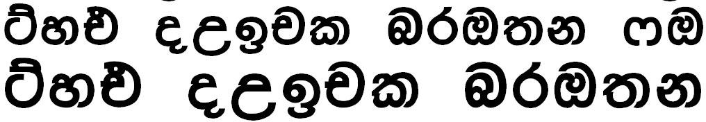 Anuradhapura Sinhala Font