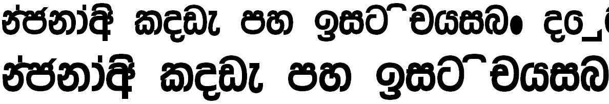 Aradana Bold Sinhala Font