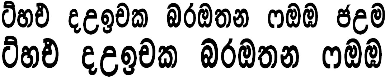 Asgiriya Sinhala Font