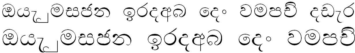 Bandula Normal Sinhala Font