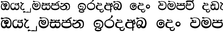 Br Hansika Sinhala Font
