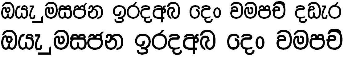 Chamara Normal Bangla Font